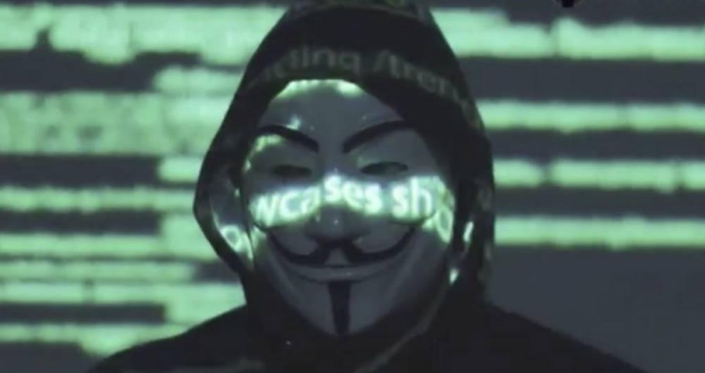 La impactante nueva revelación de Anonymous